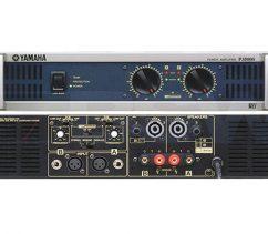 Cục công suất Yamaha P3500S