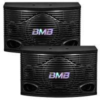 Loa BMB CSN -500 ( SE )
